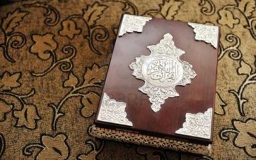 مبدأ التقابل في القرآن الكريم