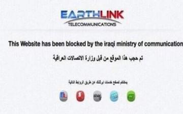 العراق يحجب فيسبوك وتويتر ويوتيوب