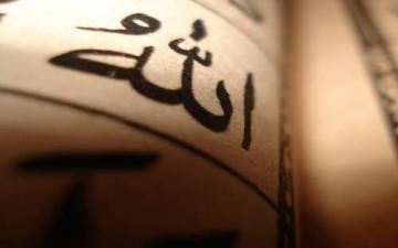 التجارة مع الله في رمضان