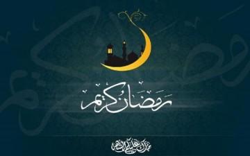 المؤمنون والتنافس في أعمال القرب في رمضان