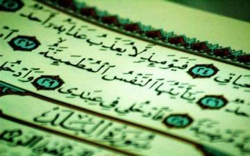 أقسام النفس في القرآن الكريم