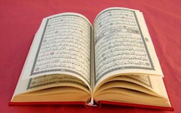 مكانة القلب في القرآن الكريم