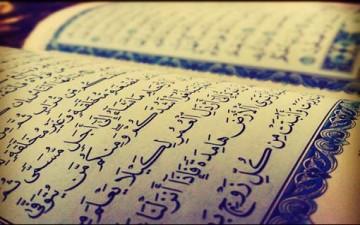 القرآن و الإنسان