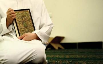 القرآن.. رؤية متكاملة