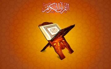الشكر في القرآن الكريم