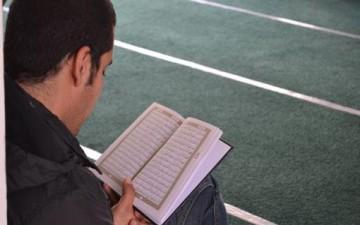 القرآن.. كتاب الإسلام المقدس