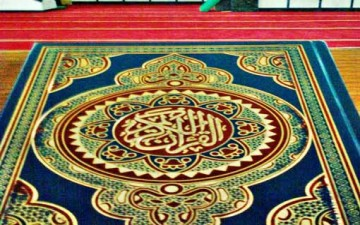 عناصر المجتمع في القرآن الكريم/ ج (6)