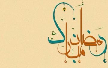 بين العيد ووداع رمضان
