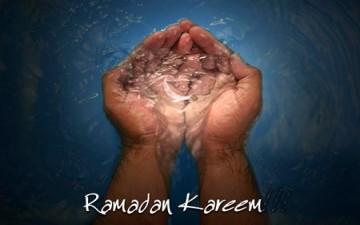 بين يدي رمضان