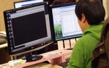 بيونغ يانغ تتهم واشنطن بـ«قطع الإنترنت»