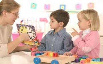 دوحة الطفولة ووظيفة معلم الأطفال