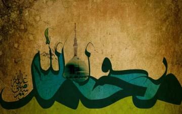أصالة النبوة في ضمير محمد (ص)