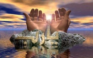 دعاء اليوم الثاني عشر: (اَللّهُمَّ زَيِّنّي فيهِ بِالسَّتْرِ وَالْعَفافِ، وَاسْتُرْني فيهِ بِلِباسِ الْقُنُوعِ وَالْكِفافِ،...)