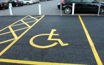 قواعد التعامل مع المصابين بإعاقة