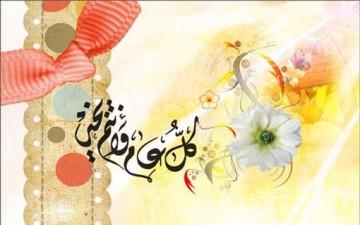 العيد.. الفرح الروحي في آفاق الثواب الإلهي