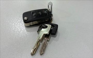 إذا ضاع مفتاح سيارتك فأغمض عينيك