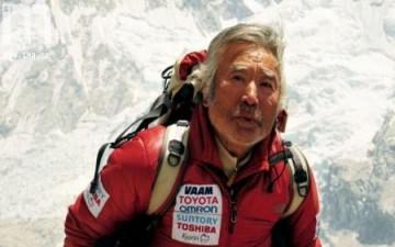 أكبر متسلق لقمة إيفرست... ياباني