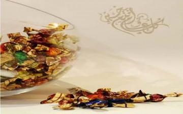 في عيد الفطر.. إحذروا حمية الحلويات