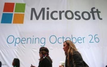 مايكروسوفت: تم اختراقنا أيضاً
