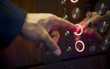 إتيكيت ركوب المصعد