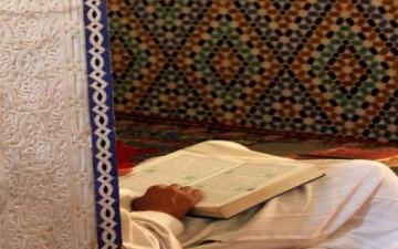 إنسانية الإنسان في ظل القرآن