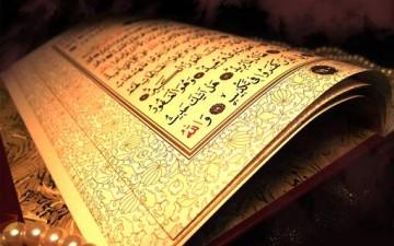 أسلوب التصوير الفني في القرآن
