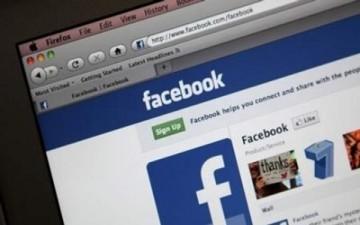 فيسبوك تكشف عن نظام التعليقات الجديد للصفحات