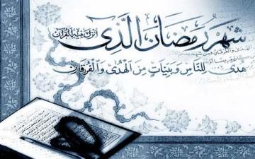 رمضان.. فرصة للشفاء من العديد من الأمراض