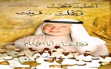 ابنك الذي يفتقد طلّتك في المسجد