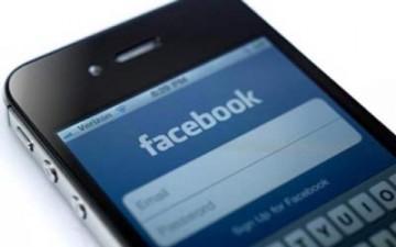 مكالمات مجانية من فيسبوك عبر أيفون