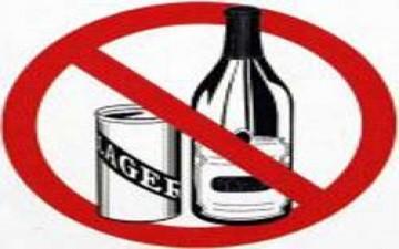 الكحوليات تتصدر أسباب الوفاة في العالم