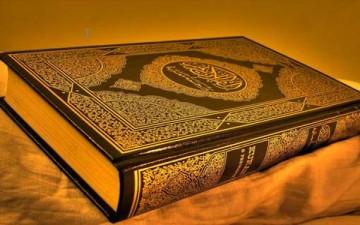 القرآن الكريم.. مائدة لجميع الناس