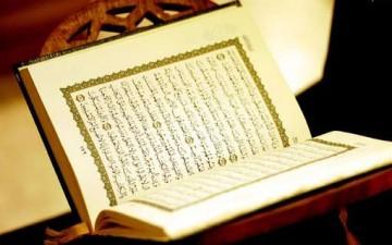 معرفة القرآن الكريم