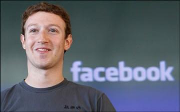 مؤسس فيسبوك أغنى شاب تحت سن 35
