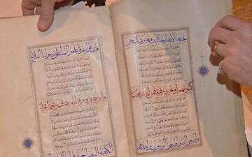 مصحف عمره 5 قرون بمزاد في أبوظبي