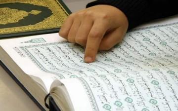 نماذج قرآنية للشباب المسلم المسؤول