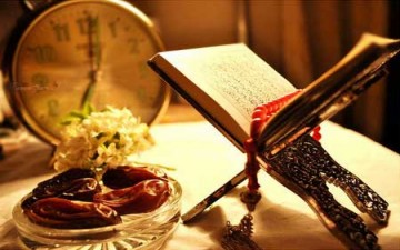 وباقي من رمضان بضعة أيام