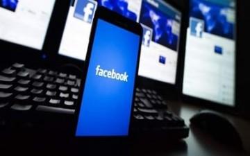 الكشف عن تفاصيل جديدة حول «هاتف فيسبوك»