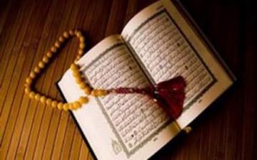 العلاقات الإجتماعية الصالحة في القرآن/ ج (1)