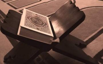 القرآن يحثنا على التفكير البناء