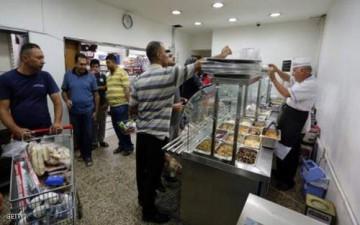 بغداد .. رمضان بطعم الخوف