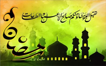 رمضان المبارك.. مشكاة مملوءة بذخائر الخير