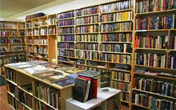 القراءة.. فن ومهارة