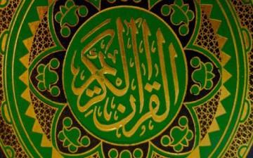 توجيهات القرآن الكريم للتمتع بالصحة النفسية