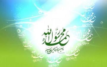 محمد (ص) بشارة الأنبياء