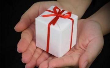سياسة تقديم الهدايا