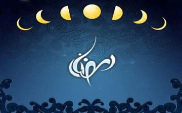 تنظيم وقت المسلم في رمضان المبارك