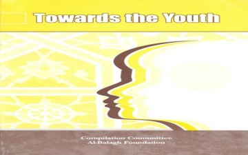 Towards The Youth