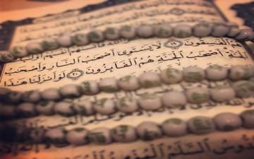 الوفاء بالعهد والميثاق في القرآن الكريم