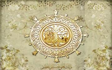 وسطية أمّة محمد (ص)